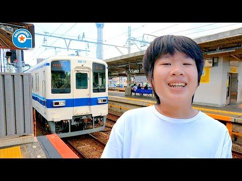 色々な電車 に乗って都内 の西郷隆盛 スポット を巡ってきました【がっちゃん】