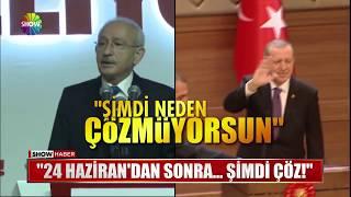 """Kılıçdaroğlu: """"İmam hatipleri kapatacakmışız!"""""""