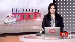 English News Bulletin – Aug 29, 2018 (8 am)