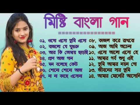 Bangla hit gaan | বাংলা গান |Sreya Ghoshal|romantic Bangla gaan | 90s Bangla hits