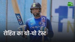 Rohit Sharma's Yo-Yo Test Postponed For Tomorrow | Sports Tak