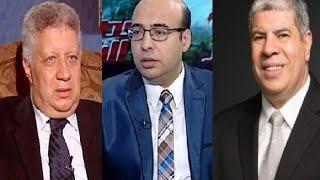 خالد طلعت: الأولتراس 'كسف' من يدافع عنهم أمام شوبير ومرتضى منصور..فيديو