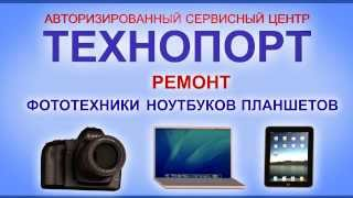 видео Ремонт ноутбуков Apple в Днепре