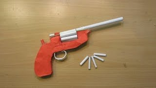 Repeat youtube video How to make a Paper Revolver  that Shoots Paper Bullet (Paper Gun)