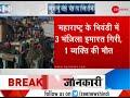 Mumbai: Building collapses in Thane's Bhiwandi area