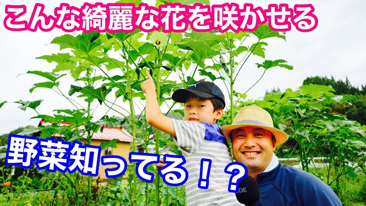 【新企画!】竹内親子のこの野菜なんですか?コーナー こんな大きくなった〇〇〇見たことない!?