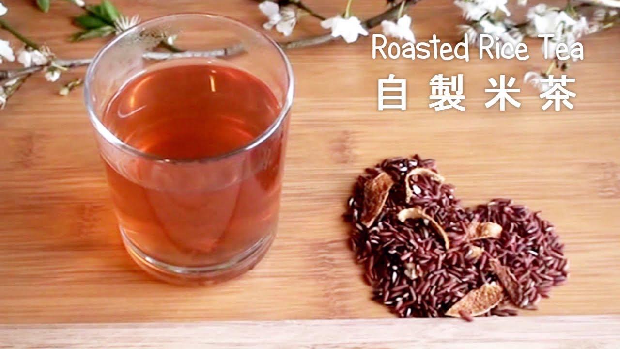 how to make rice tea
