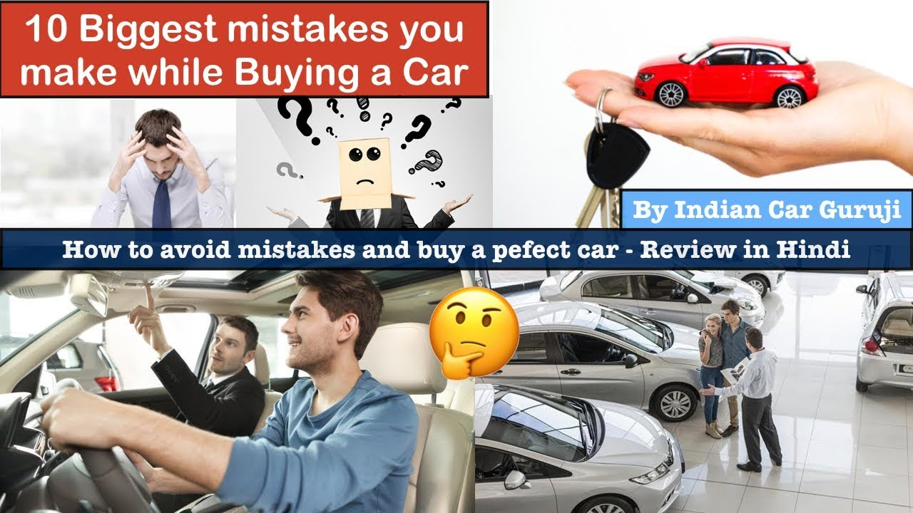 Top 10 Biggest Mistakes That You Make While Buying Car Car Buying Tips By Indian Car Guruji