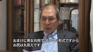 Mr. Chuhei Yamamoto(photo)