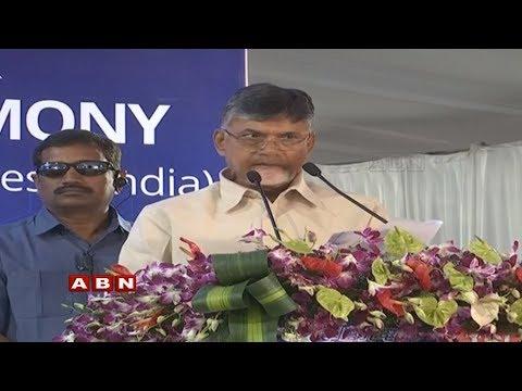 AP CM Chandrababu Naidu Laying TCL Foundation Stone In Tirupati