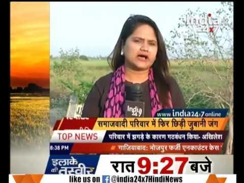 Gold Merchant arrested from Delhi under KOFAPESA act