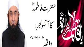 Queen of The World Hazrat Fatima R.A Emotional Story Maulana Tariq Jameel Bayyan 2016
