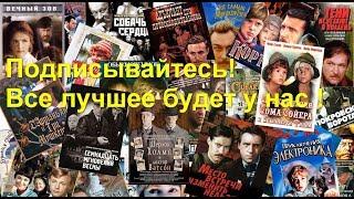 Коллаж из советских фильмов для страницы в фейсбуке
