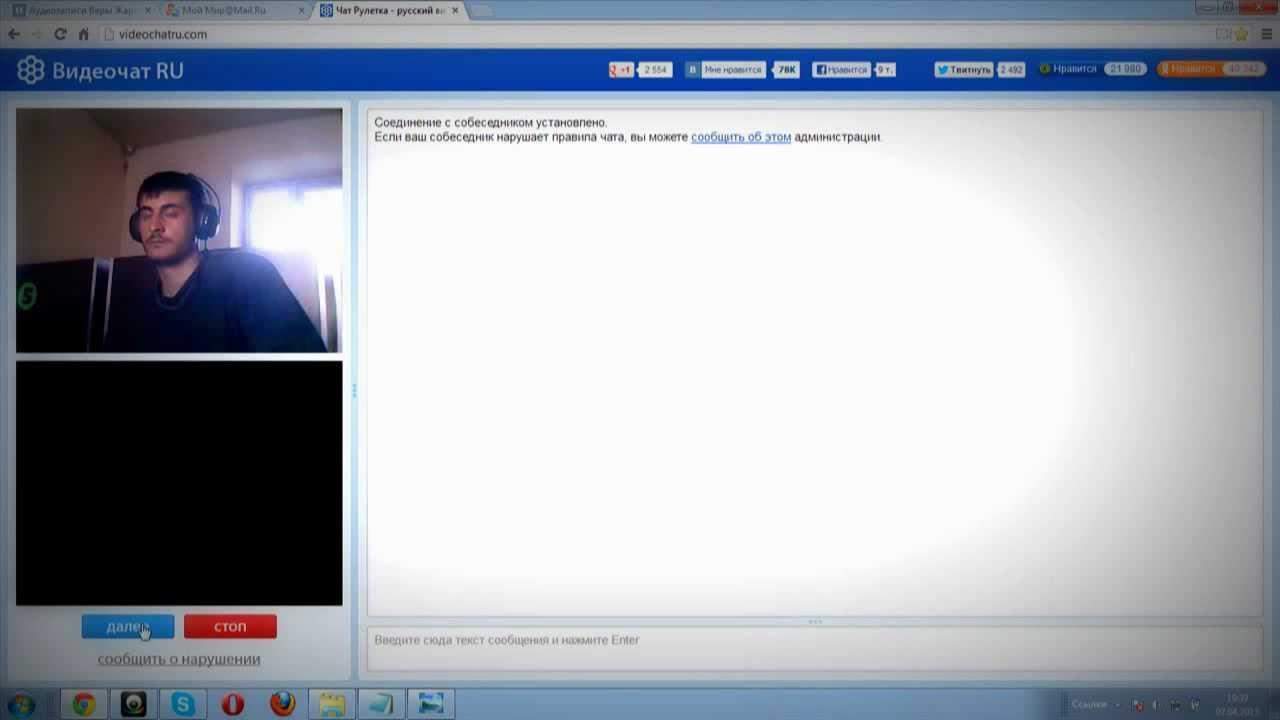 videochat-virt-s-devushkoy-posmotret-kak-trahayut-devushek-v-ofise-za-dengi