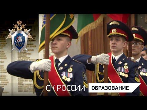 День кадетского корпуса