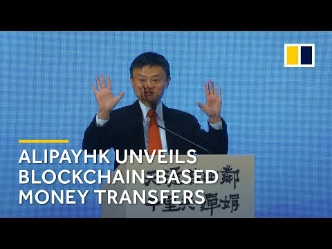 Ant Financial targets Philippines with blockchain-based money transfers Mp3