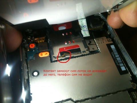 Iphone 6 плохо ловит сеть настройка xiaomi mi band на iphone