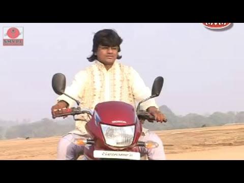 Purulia Video Song 2017 With Dialogue -...