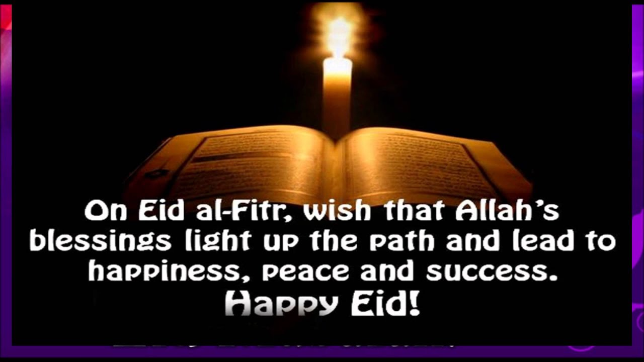 Great Friend Eid Al-Fitr Greeting - maxresdefault  Best Photo Reference_637380 .jpg