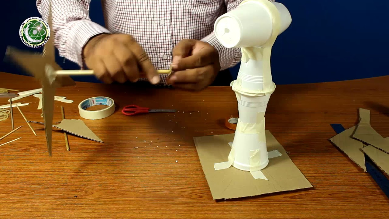 how to make windmill project