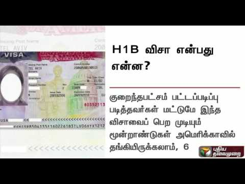 what is h1b visa and who uses it special report