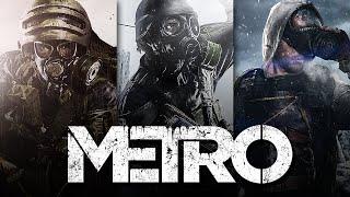 메트로 스토리 한눈에 보기 완전판 (Metro Seri…
