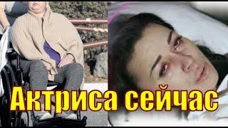 Как выглядит Анастасия Заворотнюк сейчас !