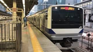 【4K】上野東京ライン   E531系0番台 JR常磐線直通  普通 勝田行き 東京駅 発車