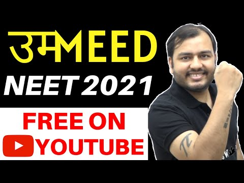 UMEED - NEET 2021    Physics Crash Course on Youtube by Alakh Pandey    Complete Physics For NEET   