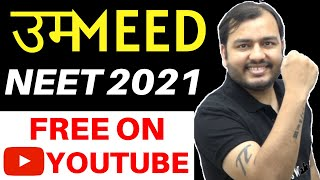 UMEED - NEET 2021 || Physics Crash Course on Youtube by Alakh Pandey || Complete Physics For NEET ||