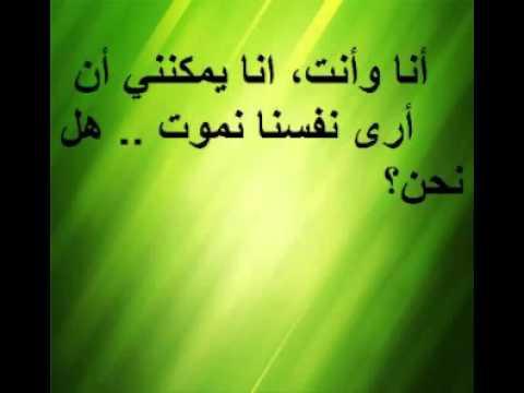 اغنية  Don't Speak no doubt مترجمة