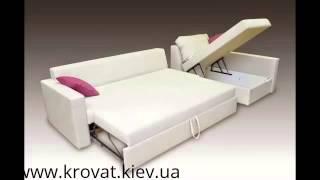 Модульный угловой диван(, 2015-08-20T13:35:45.000Z)