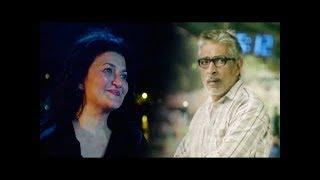 मैडम अंदर है | Suspense Family Story | Hindi Short Film