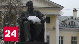 На Поварской реставрируют легендарную усадьбу из романа