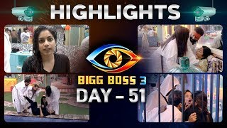 Bigg Boss Telugu Season 3: Day 51 Highlights |Intlo Deyyam Nakem BhayamTask In BB House| #BBTelugu3