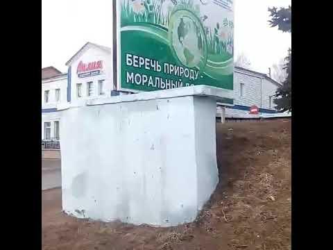 с.Федоровка , не много в ленту вам красоту родного края 😋