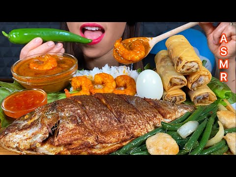 ASMR MASSIVE EATING SHRIMP CURRY BIG FRIED FISH GREEN BEAN+CHICKEN EGG ROLLS & RICE Sounds