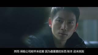 几分钟看完韩国犯罪片《好朋友们》