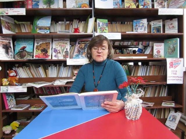 Изображение предпросмотра прочтения – НадеждаГольцева читает произведение «Воробей» И.С.Тургенева