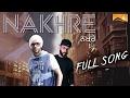 Nakhre Full Song Nav Deep Feat Raxstar Latest Punjabi Songs White Hill Music