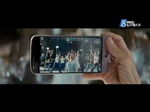 LG G5 Commercial 2016 starring Jason Statham and directed by Anna Foerster