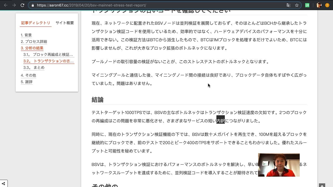 ビットコイン12000ドル突破も大幅調整、東京地裁で初の仮想通貨「没収命令」|週間・仮想通貨重要ニュース