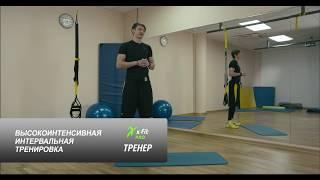Четыре взрывных упражнения на выносливость (Антон Шапочка, X-Fit PRO)