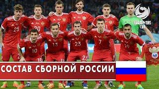 Сборная России вызвала трёх новых игроков Кто они
