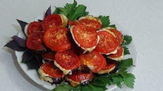 Баклажаны кружочками в духовке с помидорами и чесноком. Баклажаны с сыром