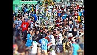 San Antonio Karakol 2015 Cavite City
