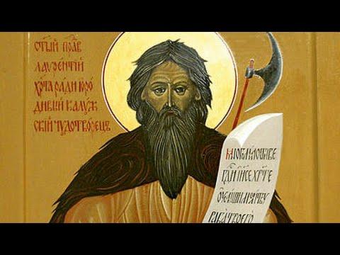 Блаженный Лаврентий, Христа ради юродивый - день памяти 23 августа.