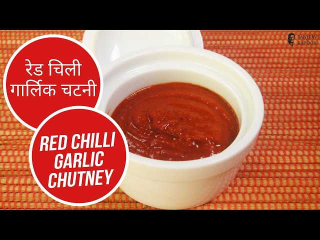 Red Chilli Garlic Chutney