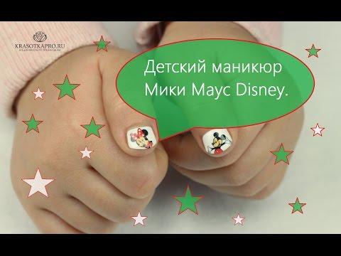 Видео Какая длина ногтей френч