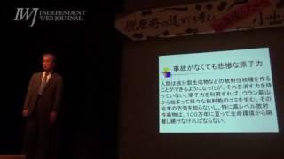 【奈良】小出裕章講演会「脱原発の道すじを考える」2017.3.20